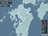2016年04月16日06時34分頃発生した地震