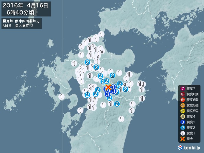 地震情報(2016年04月16日06時40分発生)