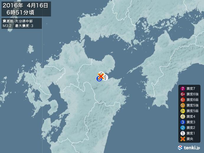 地震情報(2016年04月16日06時51分発生)