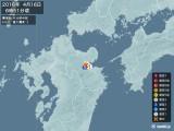 2016年04月16日06時51分頃発生した地震