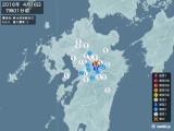 2016年04月16日07時01分頃発生した地震