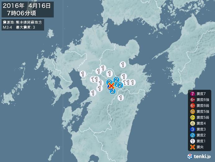 地震情報(2016年04月16日07時06分発生)