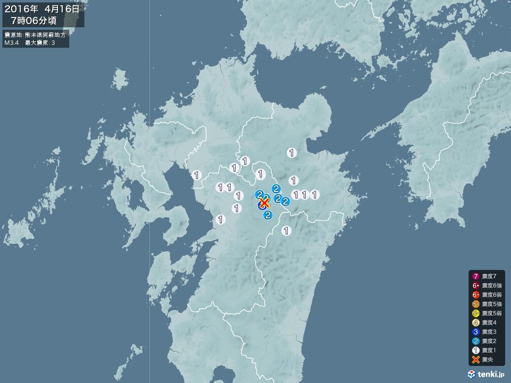地震情報 2016年04月16日 07時06分頃発生 最大震度:3 震源地:熊本県阿蘇地方(拡大画像)