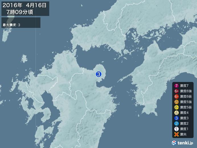 地震情報(2016年04月16日07時09分発生)