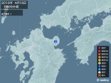 2016年04月16日07時09分頃発生した地震