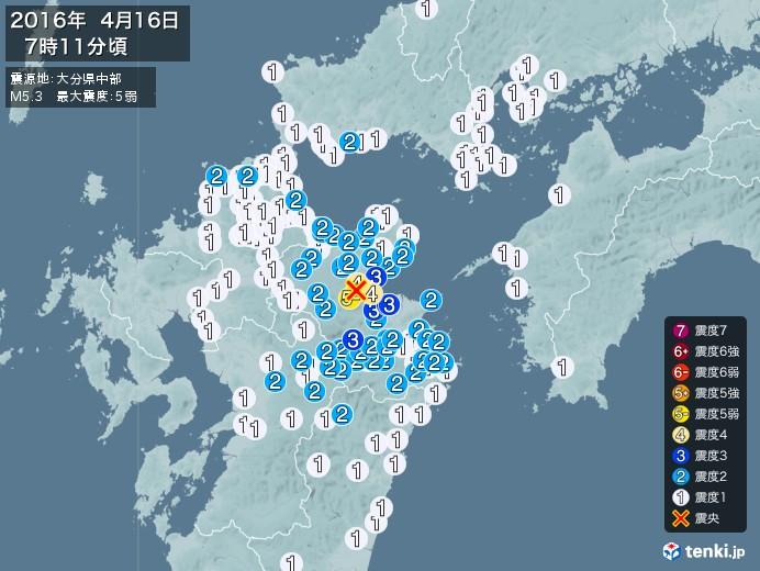 地震情報(2016年04月16日07時11分発生)