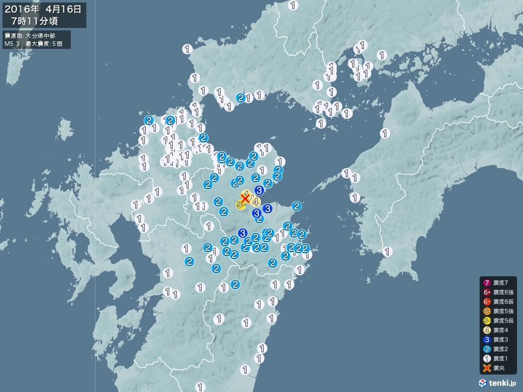 地震情報 2016年04月16日 07時11分頃発生 最大震度:5弱 震源地:大分県中部(拡大画像)
