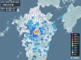 2016年04月16日07時23分頃発生した地震