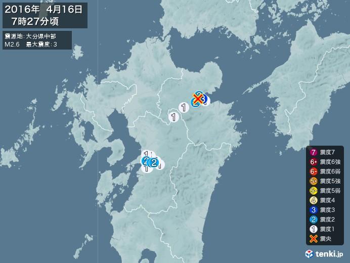 地震情報(2016年04月16日07時27分発生)