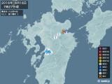 2016年04月16日07時27分頃発生した地震