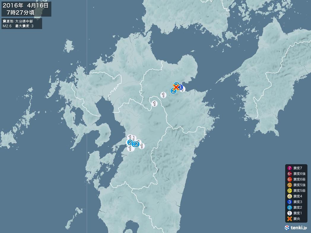 地震情報 2016年04月16日 07時27分頃発生 最大震度:3 震源地:大分県中部(拡大画像)