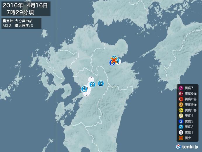 地震情報(2016年04月16日07時29分発生)
