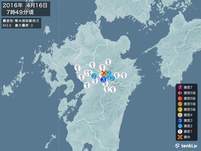 地震情報(2016年04月16日07時49分発生)