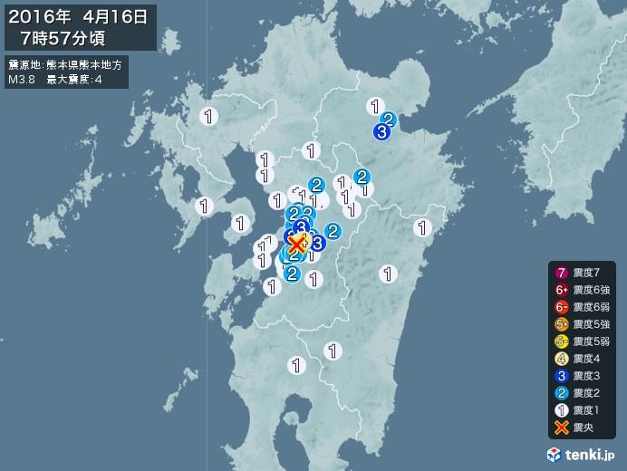 地震情報(2016年04月16日07時57分発生)