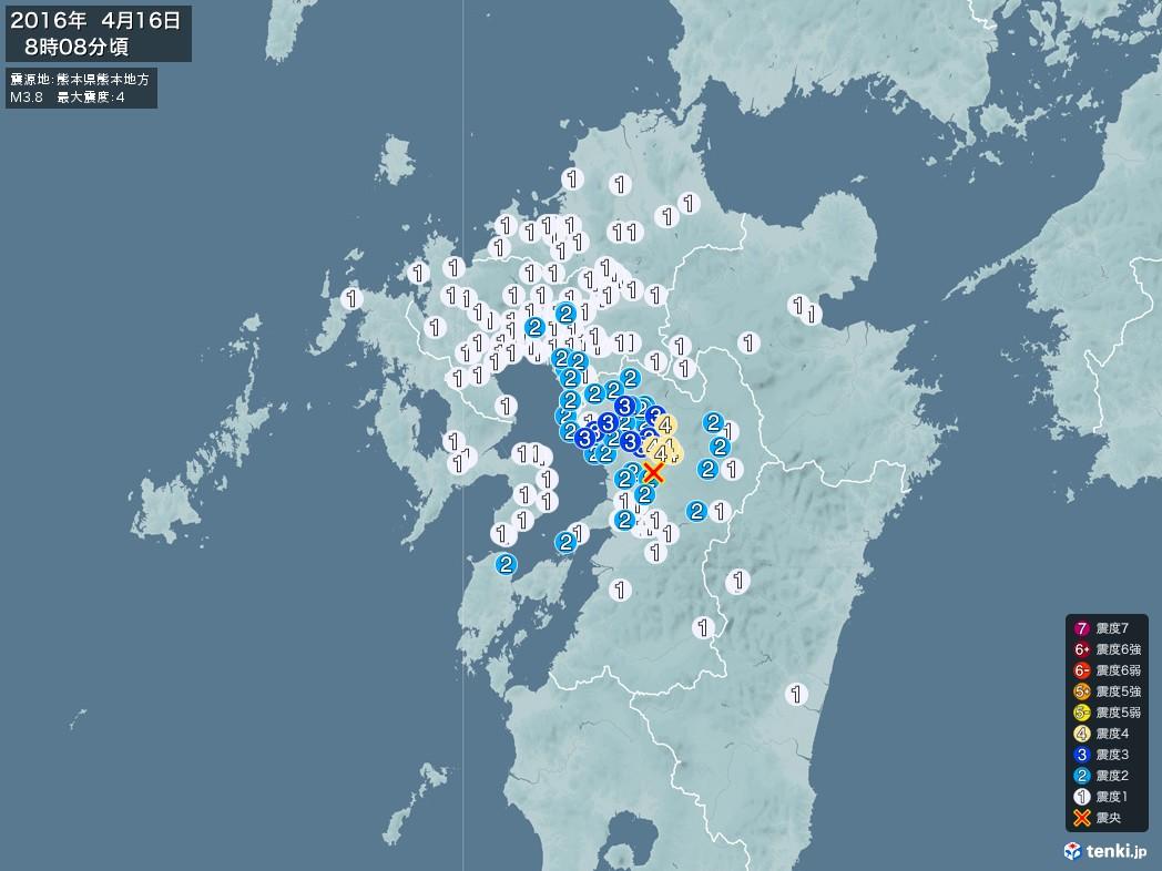 地震情報 2016年04月16日 08時08分頃発生 最大震度:4 震源地:熊本県熊本地方(拡大画像)