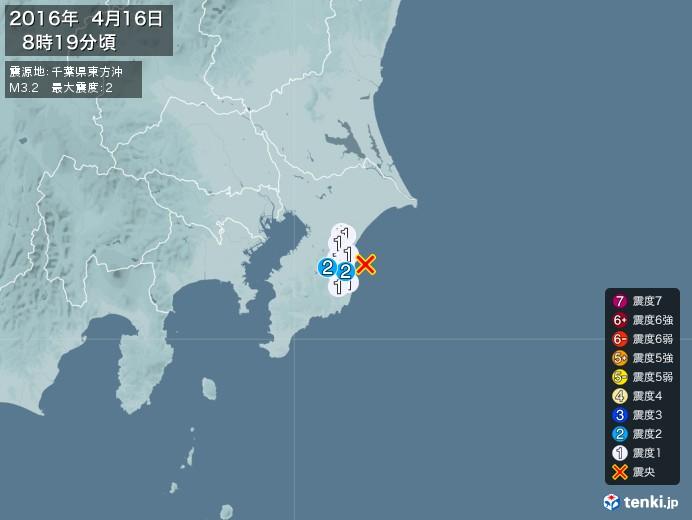 地震情報(2016年04月16日08時19分発生)
