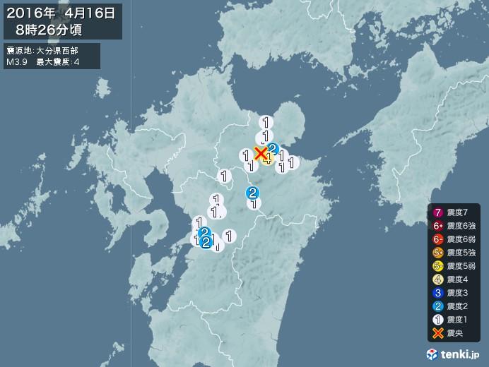 地震情報(2016年04月16日08時26分発生)