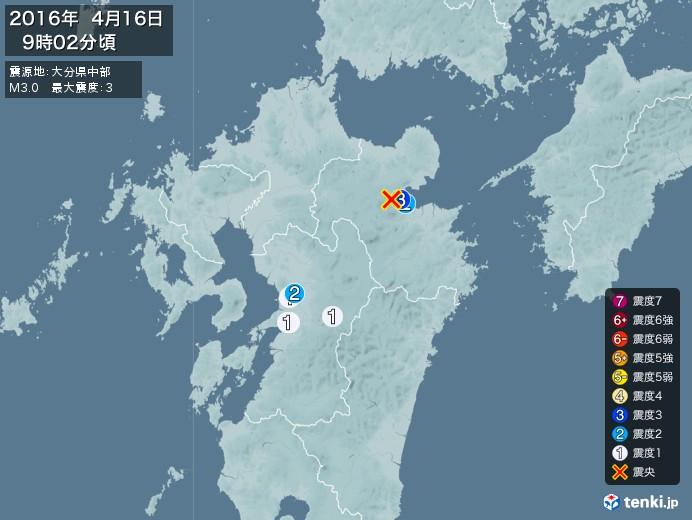 地震情報(2016年04月16日09時02分発生)
