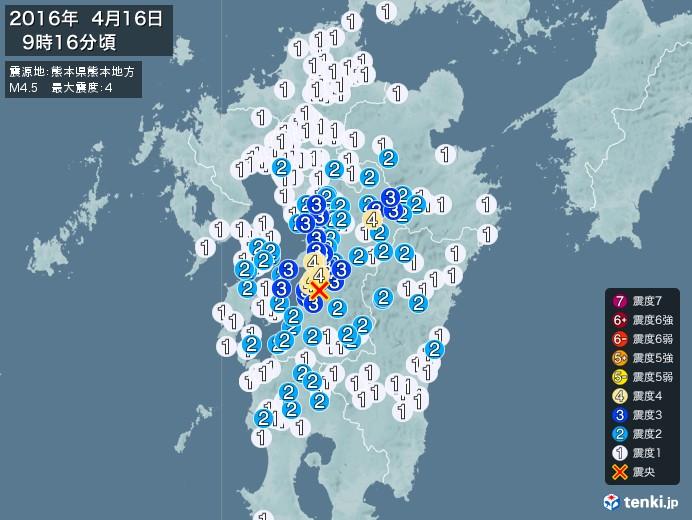 地震情報(2016年04月16日09時16分発生)