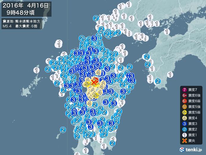 地震情報(2016年04月16日09時48分発生)