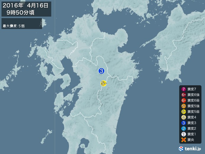 地震情報(2016年04月16日09時50分発生)
