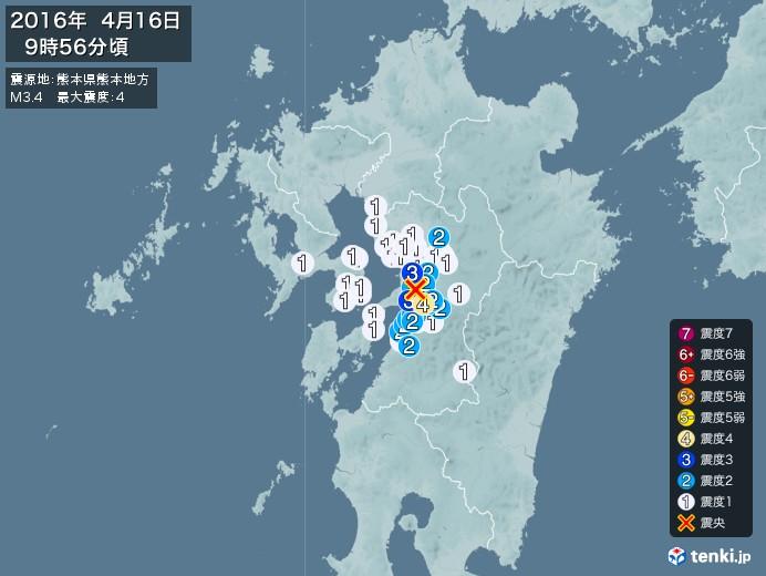 地震情報(2016年04月16日09時56分発生)