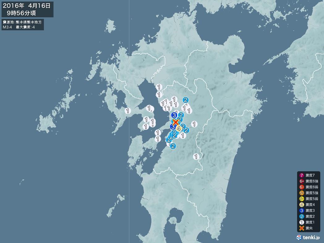 地震情報 2016年04月16日 09時56分頃発生 最大震度:4 震源地:熊本県熊本地方(拡大画像)