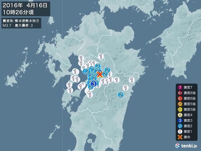 地震情報(2016年04月16日10時26分発生)