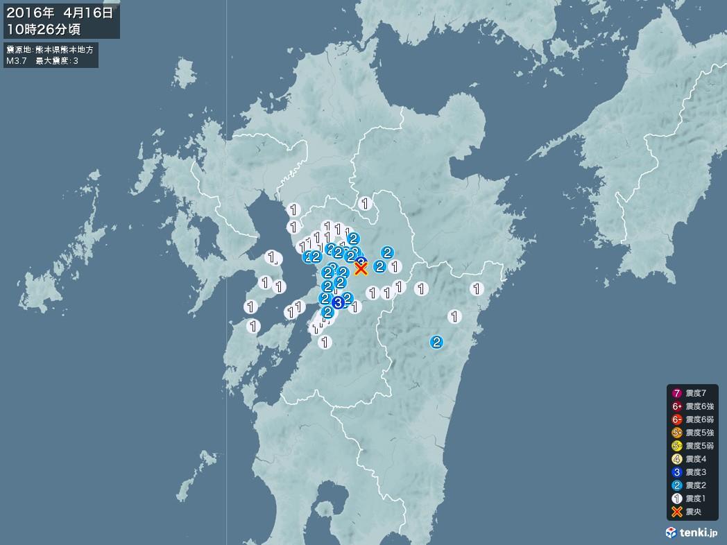 地震情報 2016年04月16日 10時26分頃発生 最大震度:3 震源地:熊本県熊本地方(拡大画像)