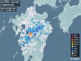 2016年04月16日10時38分頃発生した地震