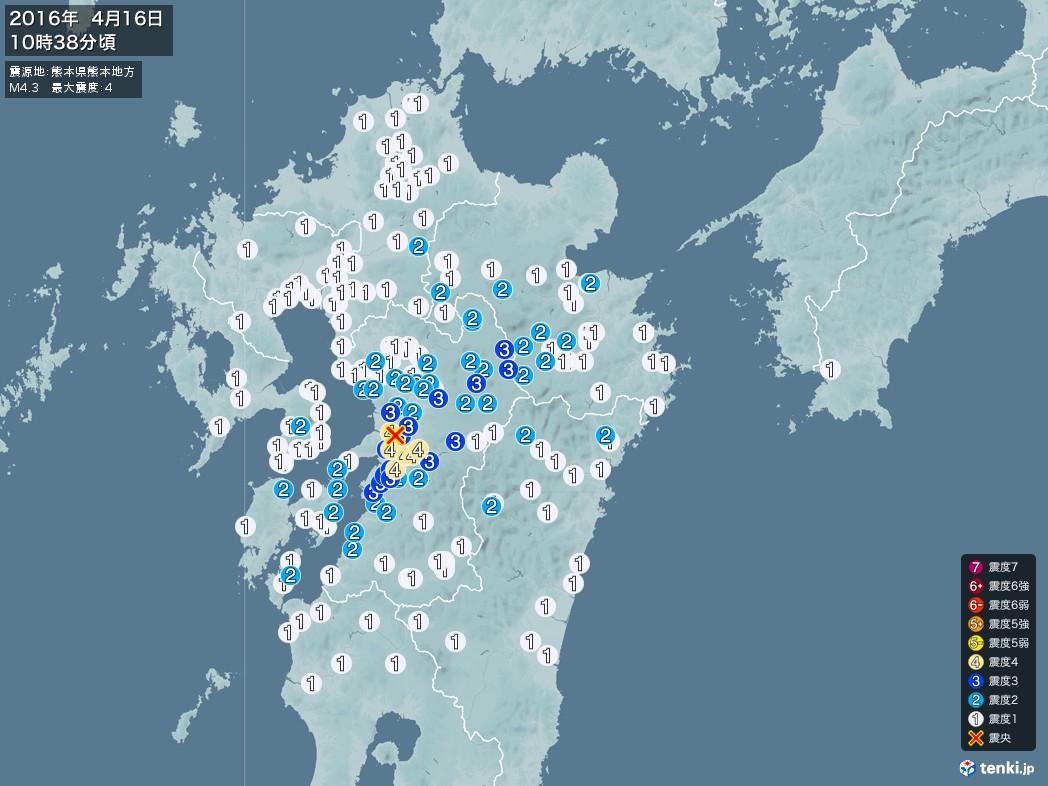 地震情報 2016年04月16日 10時38分頃発生 最大震度:4 震源地:熊本県熊本地方(拡大画像)