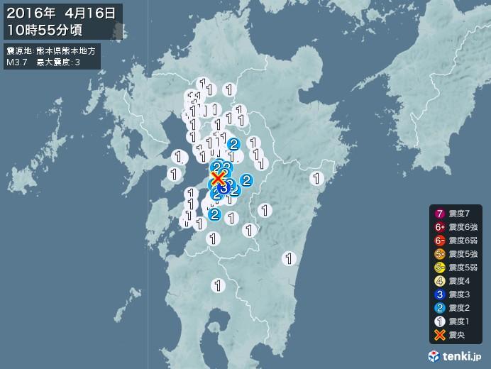 地震情報(2016年04月16日10時55分発生)