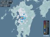 2016年04月16日10時55分頃発生した地震