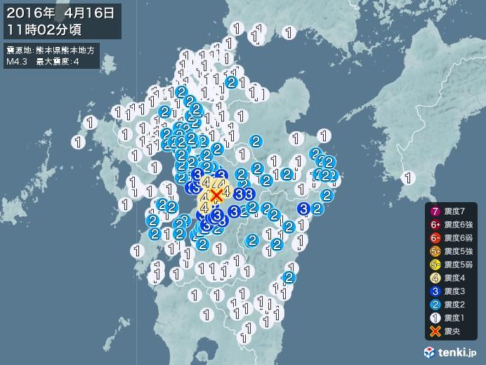 地震情報(2016年04月16日11時02分発生)