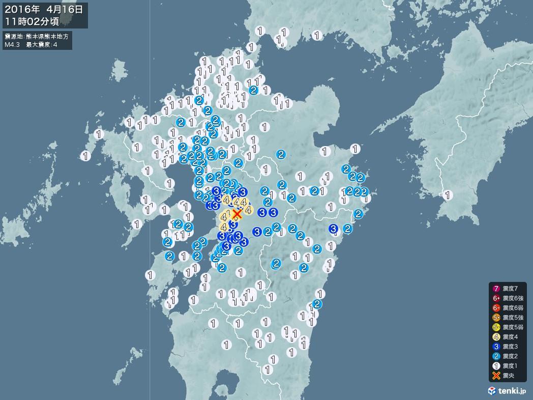 地震情報 2016年04月16日 11時02分頃発生 最大震度:4 震源地:熊本県熊本地方(拡大画像)