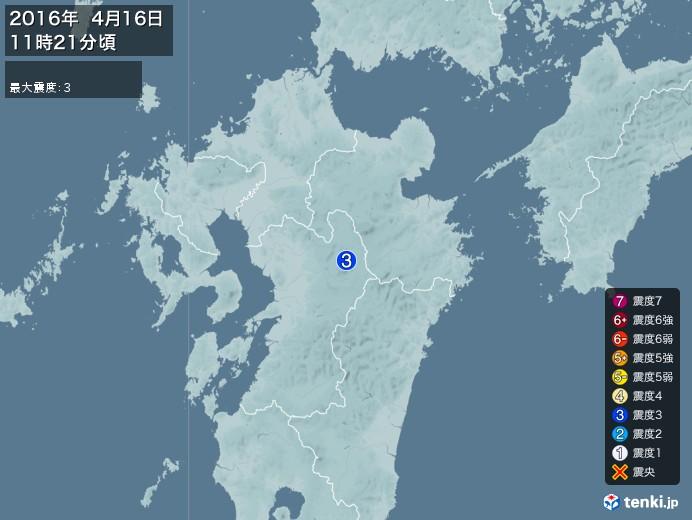 地震情報(2016年04月16日11時21分発生)