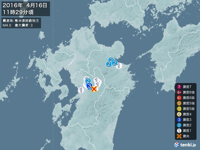 地震情報(2016年04月16日11時29分発生)