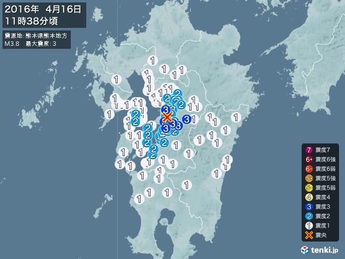 地震情報(2016年04月16日11時38分発生)