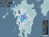 2016年04月16日11時38分頃発生した地震