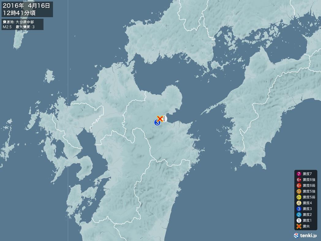 地震情報 2016年04月16日 12時41分頃発生 最大震度:3 震源地:大分県中部(拡大画像)