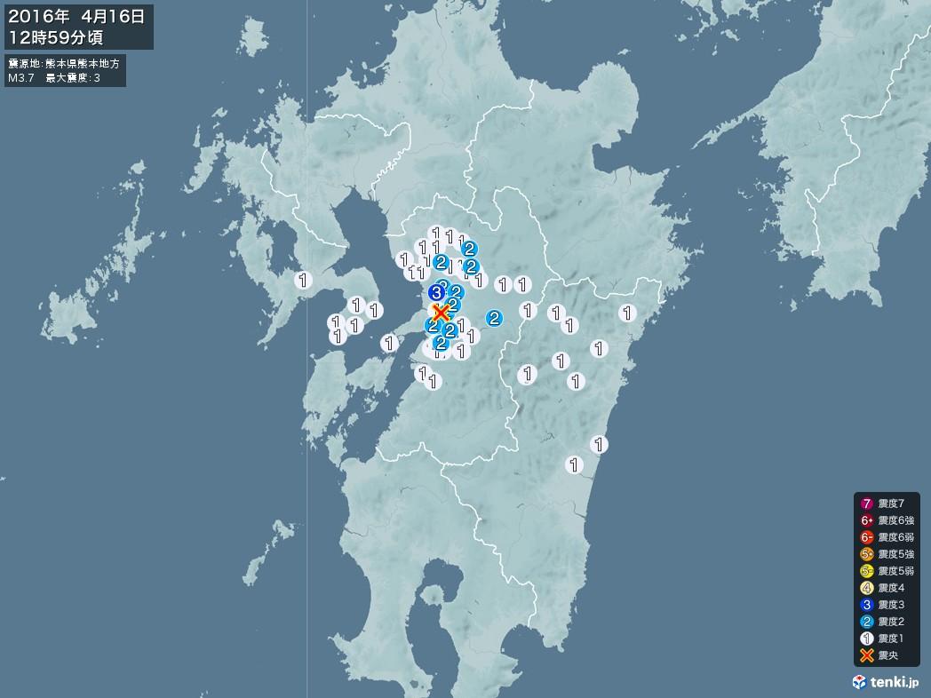 地震情報 2016年04月16日 12時59分頃発生 最大震度:3 震源地:熊本県熊本地方(拡大画像)