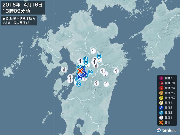地震情報(2016年04月16日13時09分発生)