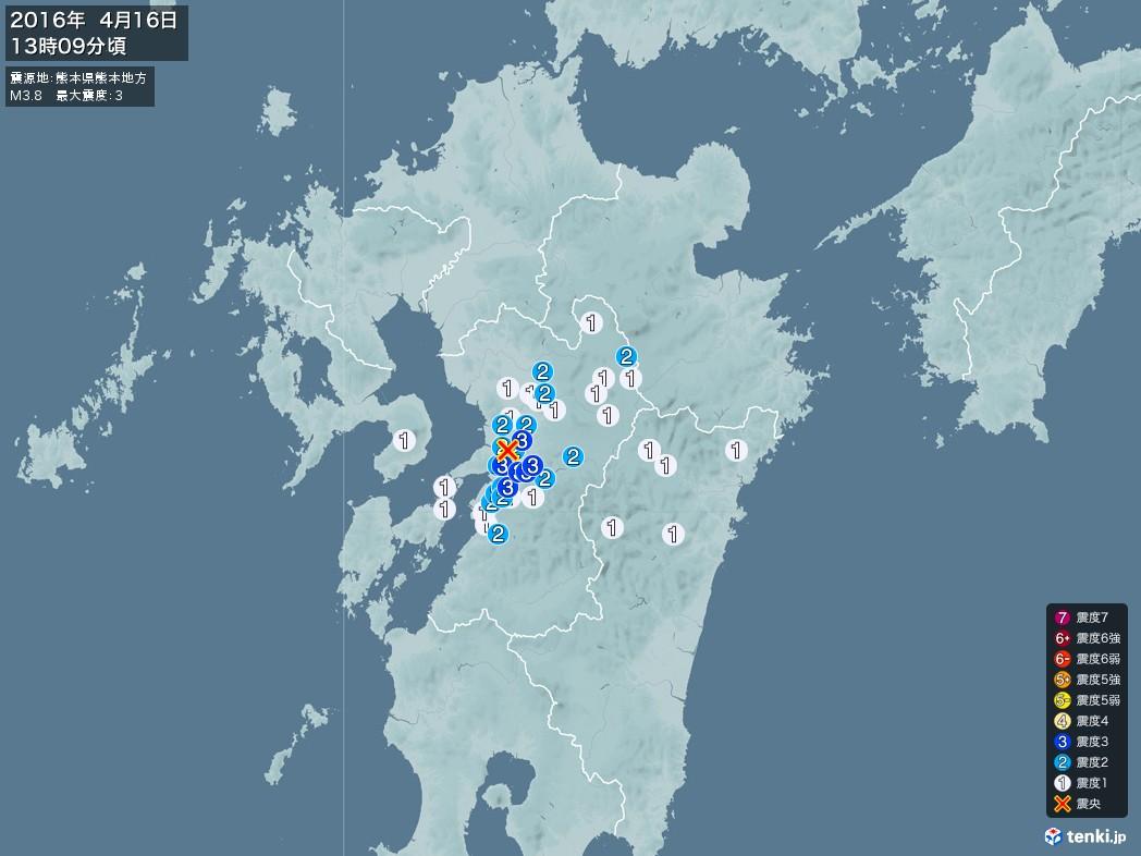 地震情報 2016年04月16日 13時09分頃発生 最大震度:3 震源地:熊本県熊本地方(拡大画像)