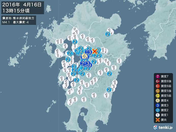 地震情報(2016年04月16日13時15分発生)