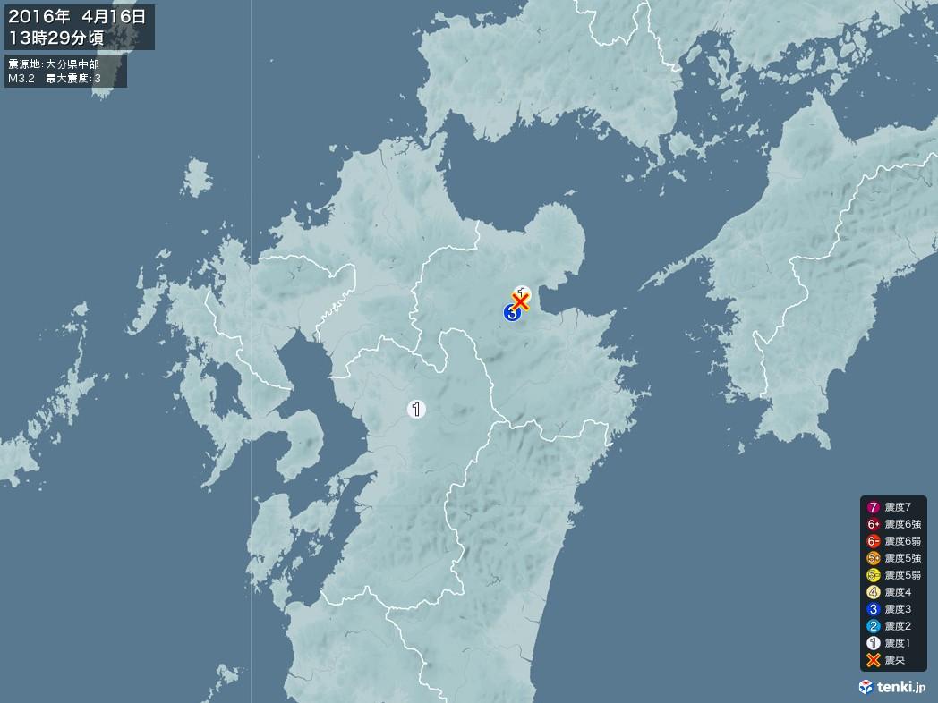 地震情報 2016年04月16日 13時29分頃発生 最大震度:3 震源地:大分県中部(拡大画像)