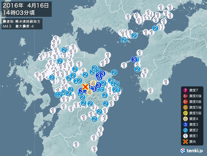 地震情報(2016年04月16日14時03分発生)