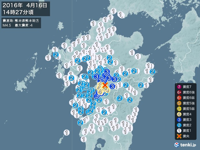 地震情報(2016年04月16日14時27分発生)