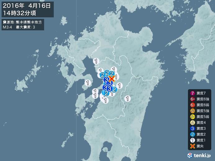 地震情報(2016年04月16日14時32分発生)