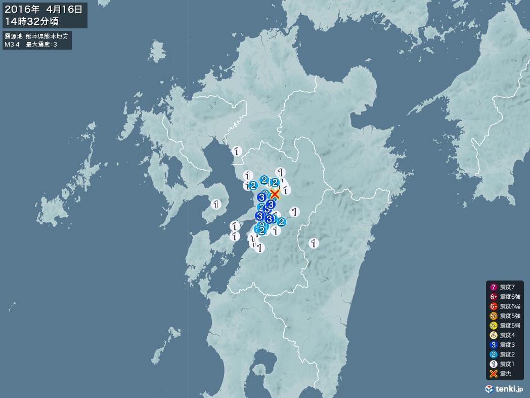 地震情報 2016年04月16日 14時32分頃発生 最大震度:3 震源地:熊本県熊本地方(拡大画像)