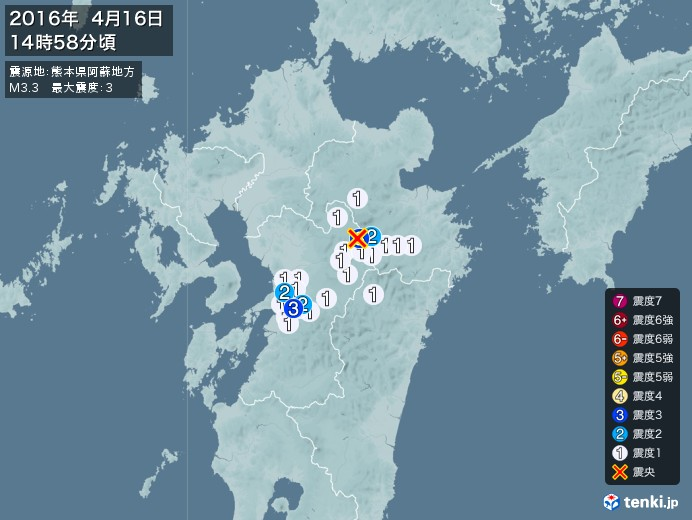 地震情報(2016年04月16日14時58分発生)
